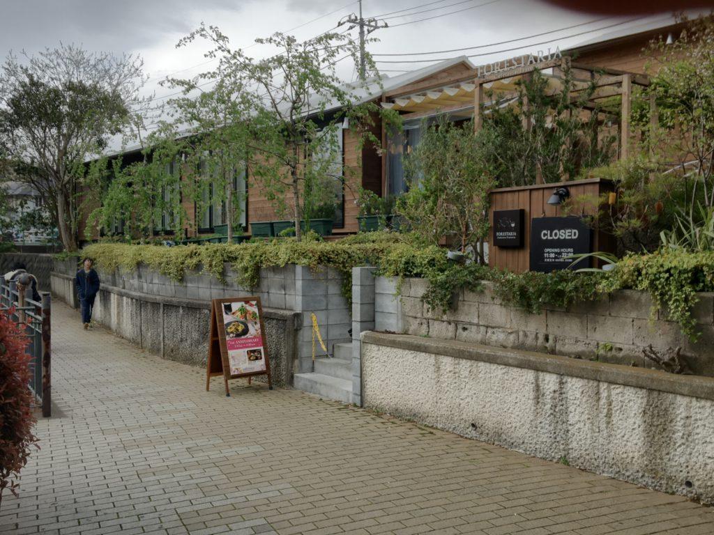 大岡川レストラン