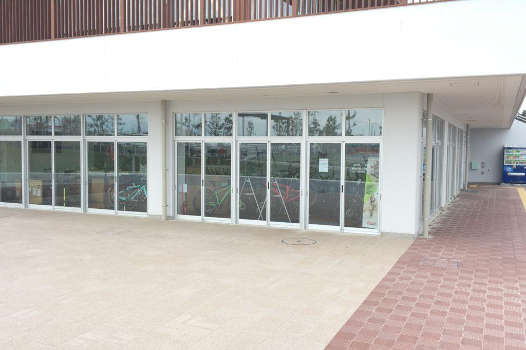 湘南ベルマーレサイクルステーション