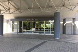 中央福祉学院玄関