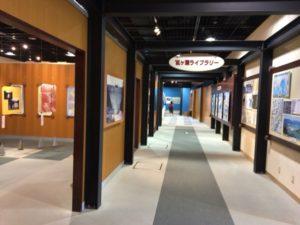 水とエネルギー館展示1