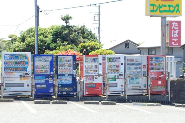 自販機の列