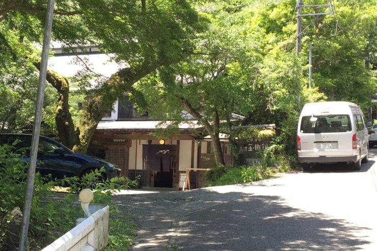 七沢温泉の宿