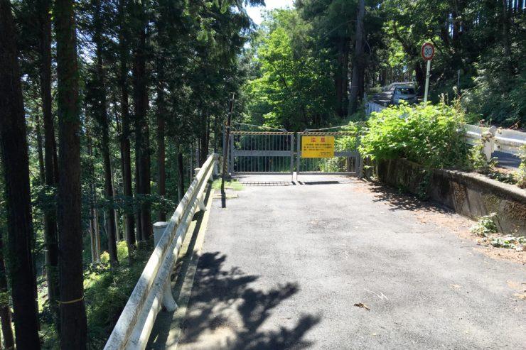 羽根沢林道入口