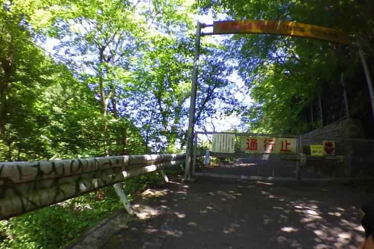 日向林道ゲート