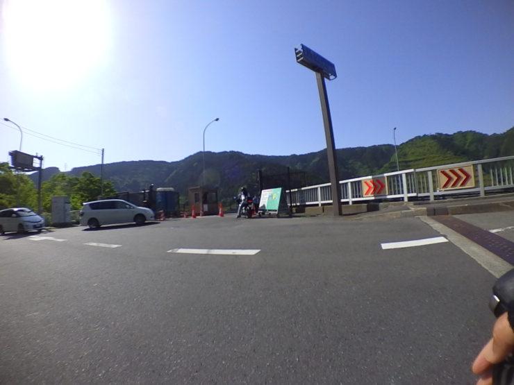 水とエネルギー館入口