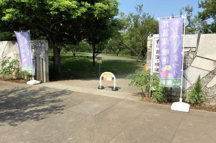 花菖蒲の門