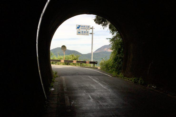 トンネルから