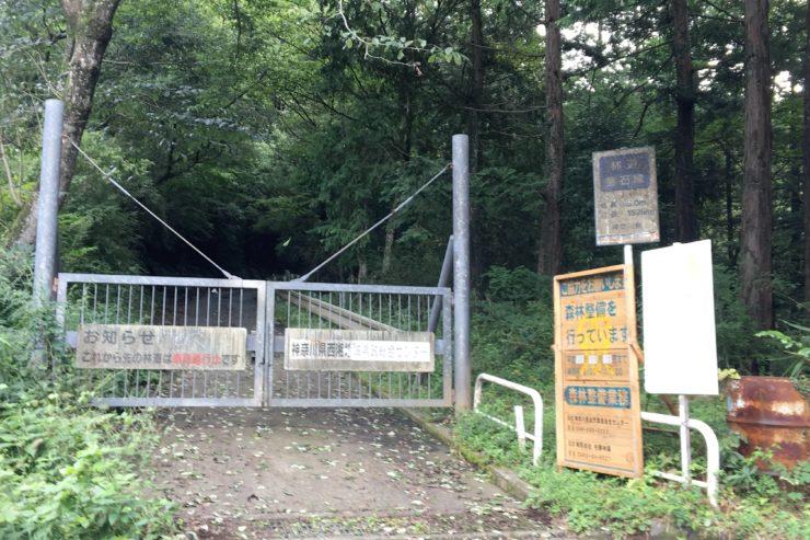釜石林道出口