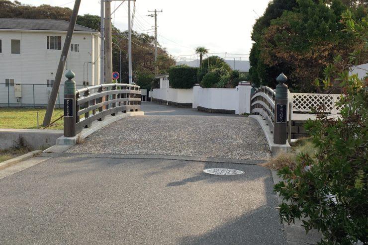 佐島への橋