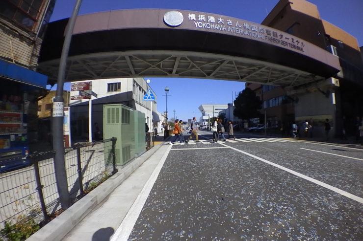 大さん橋入口