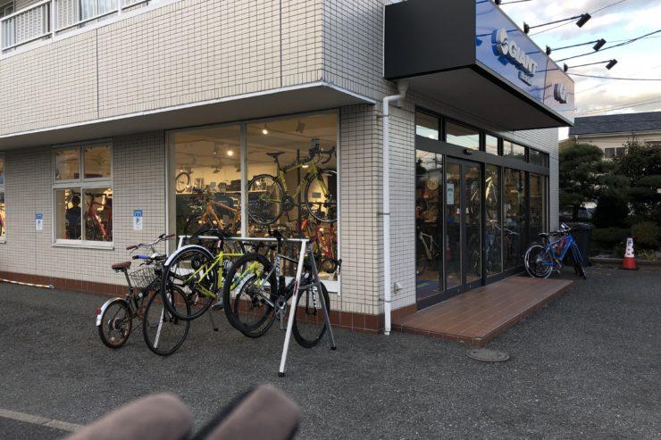 ジャイアント平塚店
