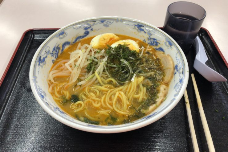大観山担々麺