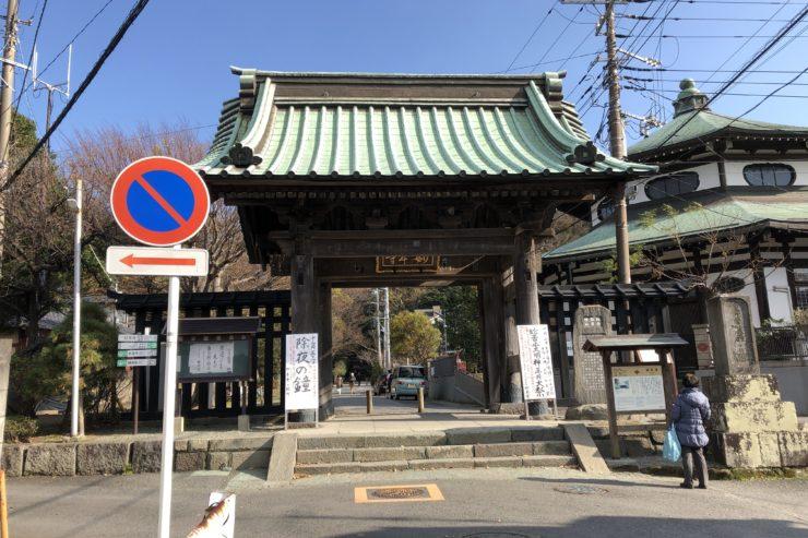 妙本寺入口