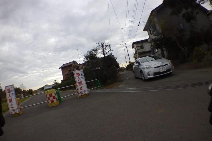 通行不可の道