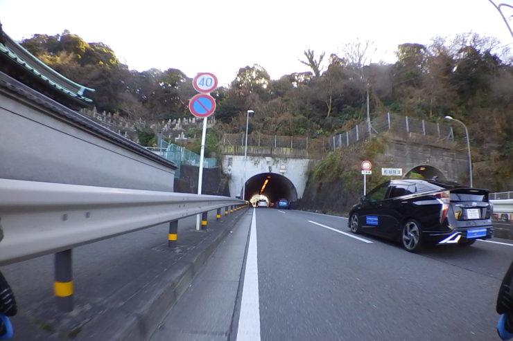 横須賀のトンネル
