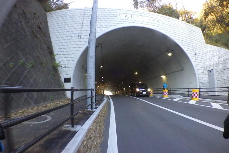 東逗子のトンネル