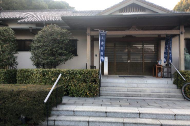 浄土寺スタンプ場所