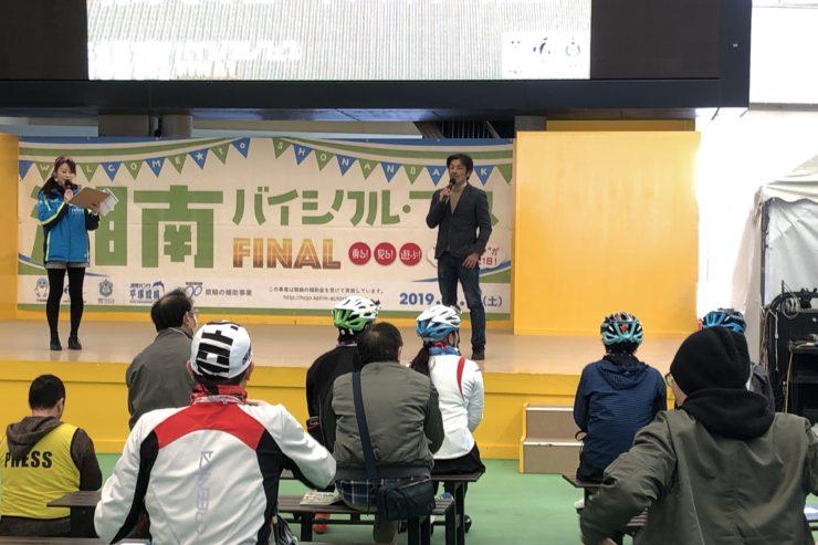 湘南バイスクルフェス