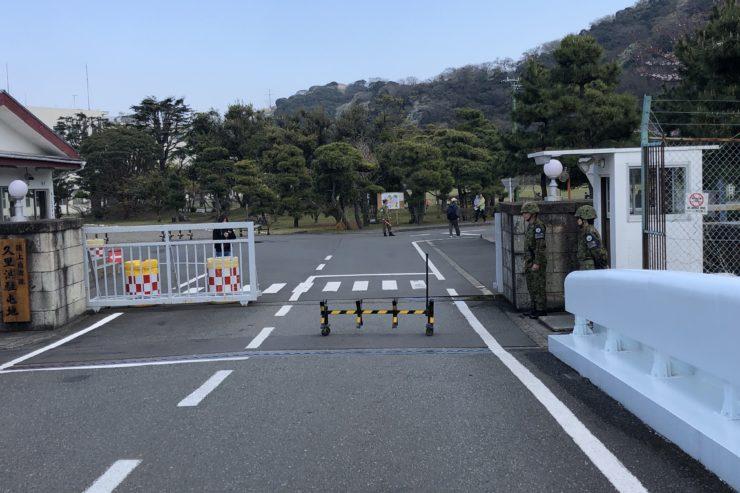 久里浜駐屯地入口