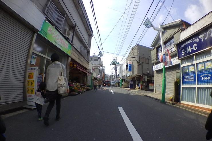 杉田駅商店街