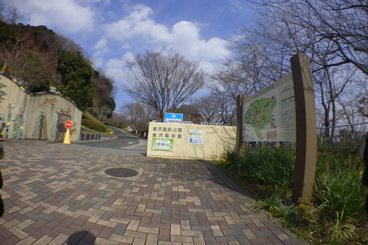 金沢自然公園夏山口