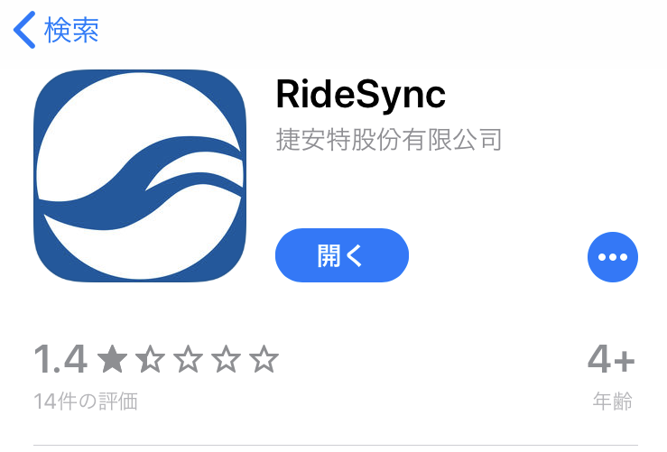 RideSync