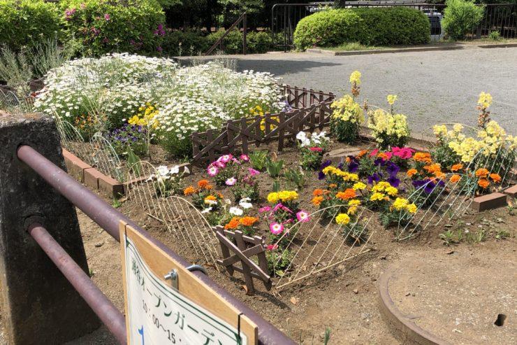 東野第三公園の花壇