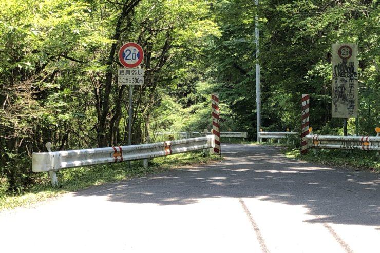 518号線のゲート