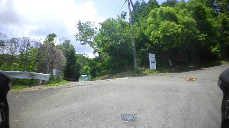 中井PA上り入口