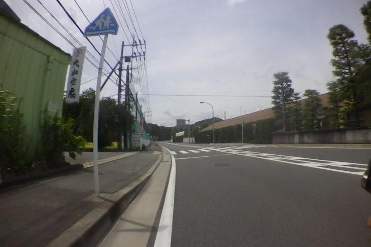 元大山豆腐工場