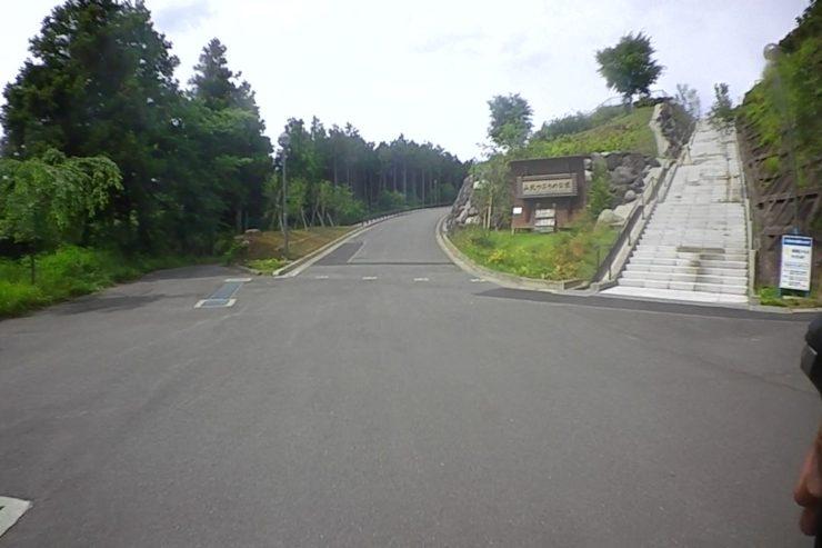 山北つぶらの公園入口