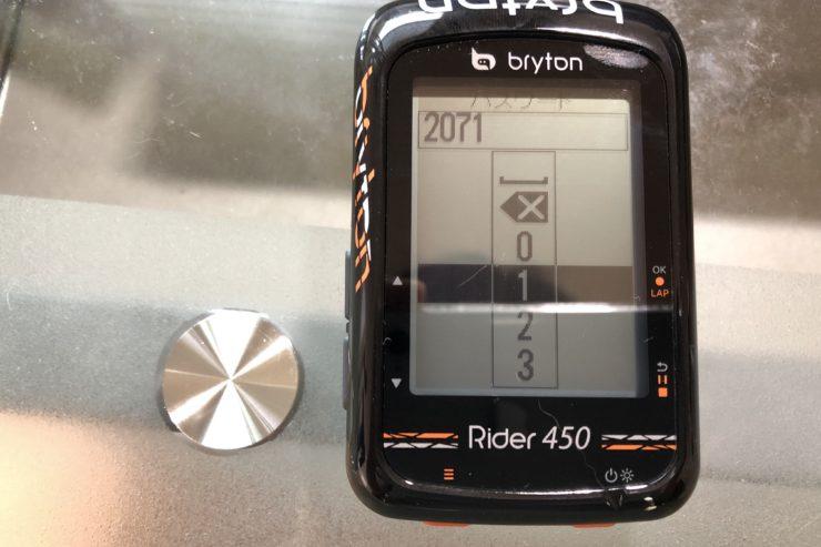 Rider450