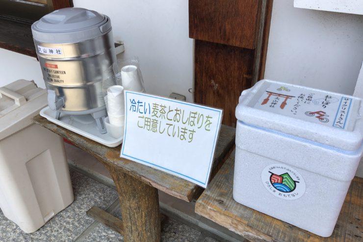 大山神社の麦茶とおしぼり