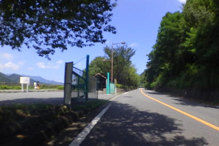 宮ケ瀬湖の休憩所