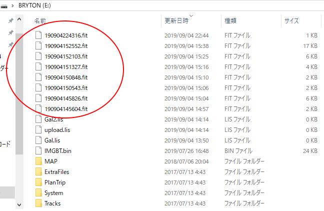 Rider450ファイル