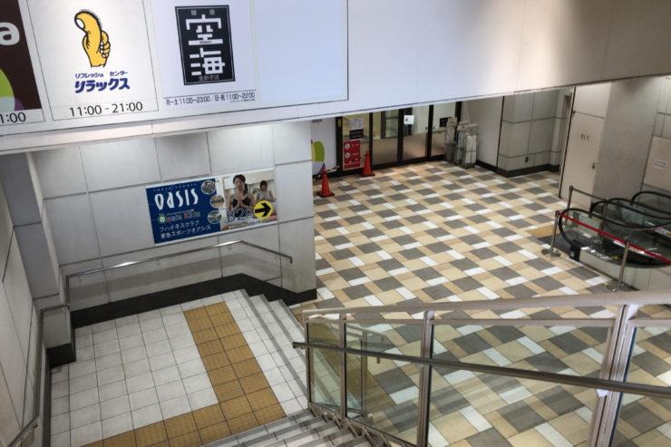 サクラス戸塚店