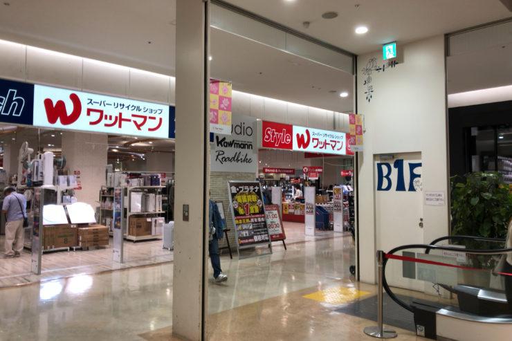カウマンサクラス戸塚店