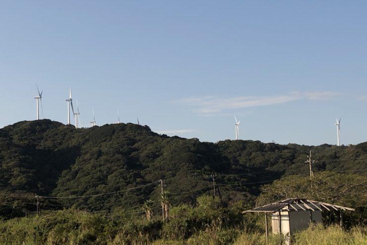 南伊豆の風車