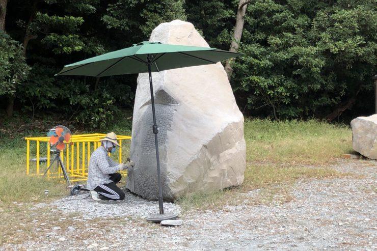 石の彫刻祭