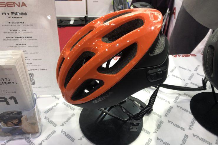 通信ヘルメット