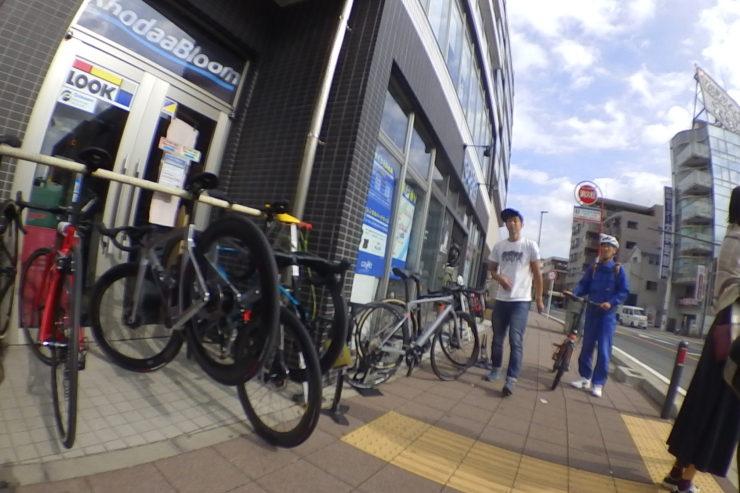 コギー戸塚駅前店