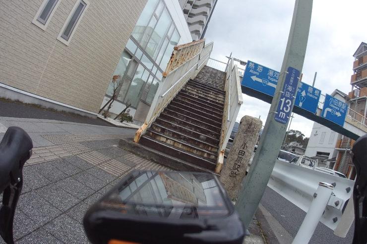 小田原駅跡