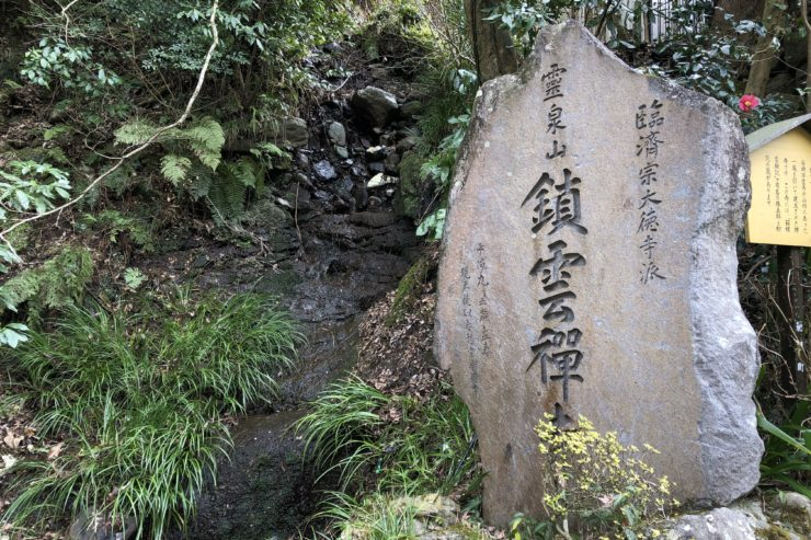 宝泉寺の滝