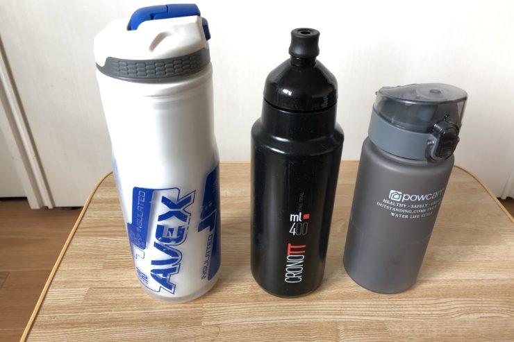 自転車用ボトル