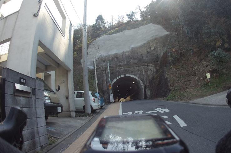 逗子のトンネル