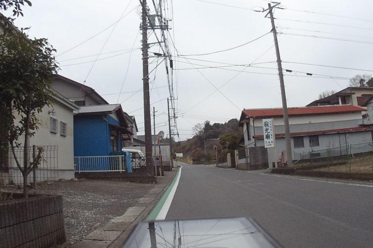 久成寺入口