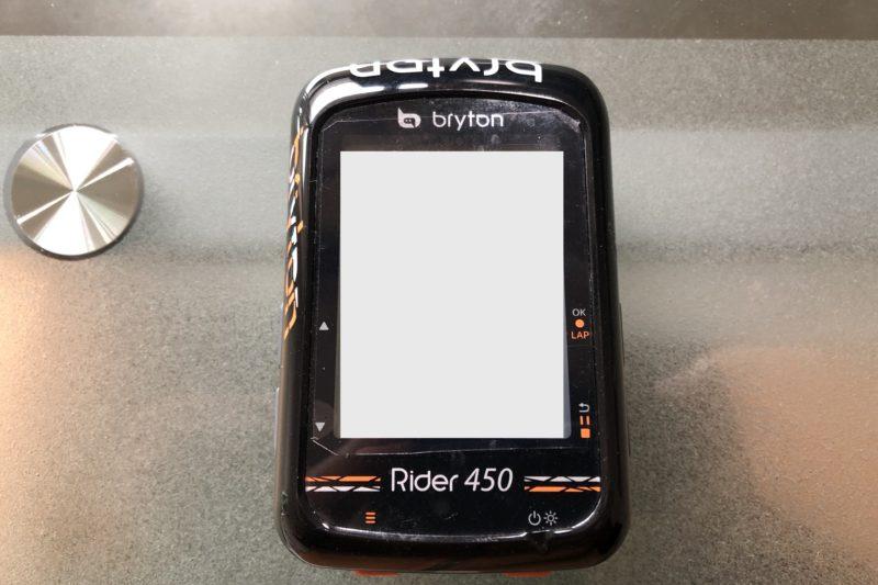 Rider450のフリーズ画面