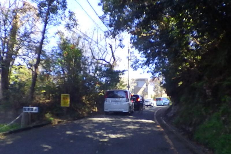 披露山公園入口の渋滞