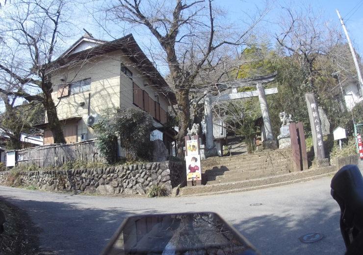 八菅神社の鳥居
