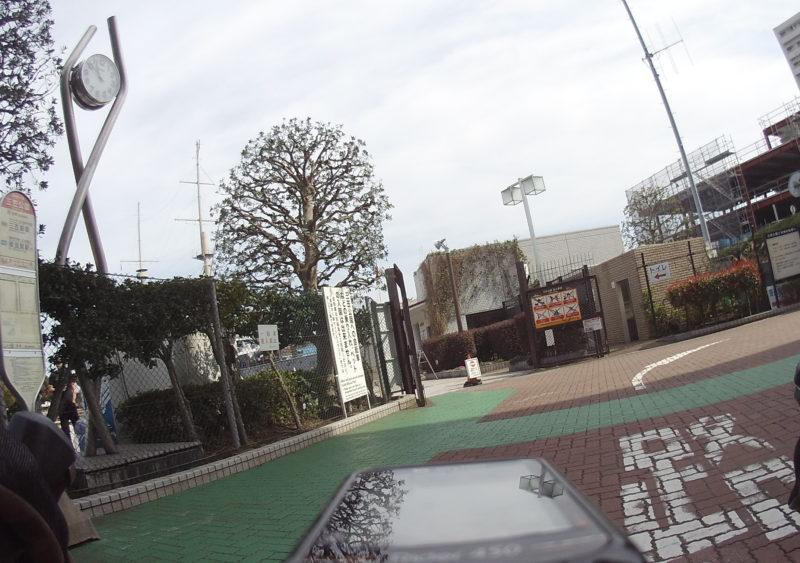 三笠公園入口